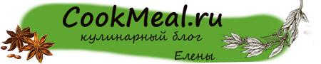cookmeal.ru